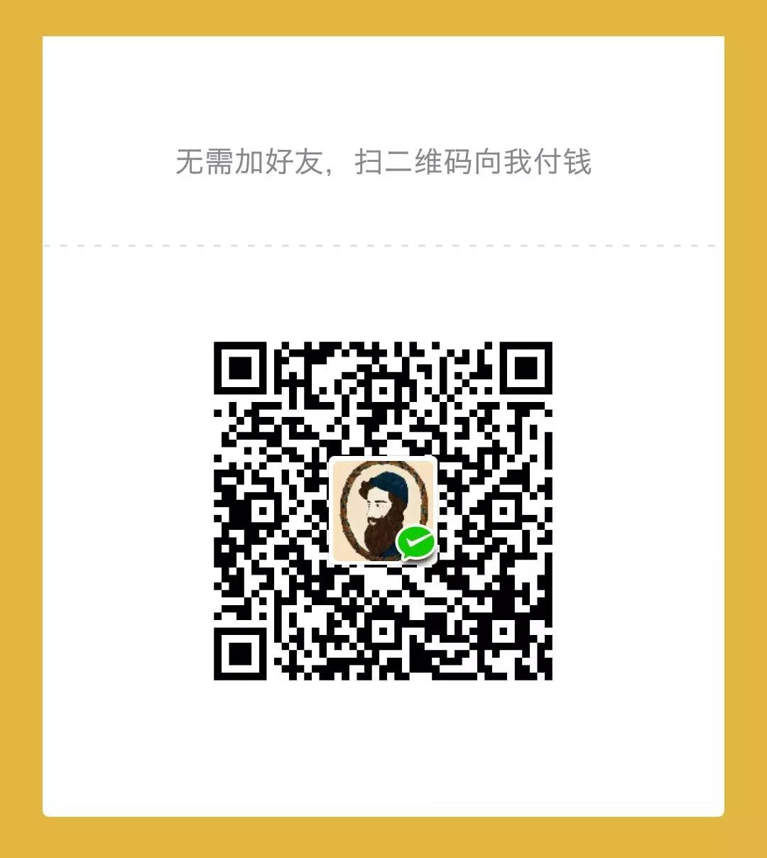 JerrySher WeChat Pay
